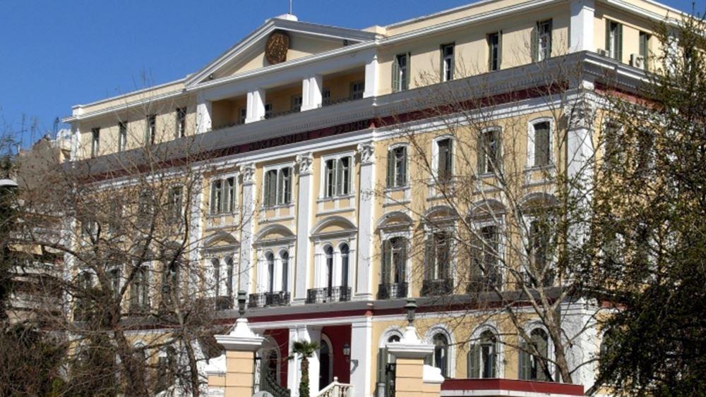 """Θεσσαλονίκη: Συγκέντρωση στο ΥΜΑΘ με σύνθημα """"έξω οι φασίστες από τα σχολεία"""""""