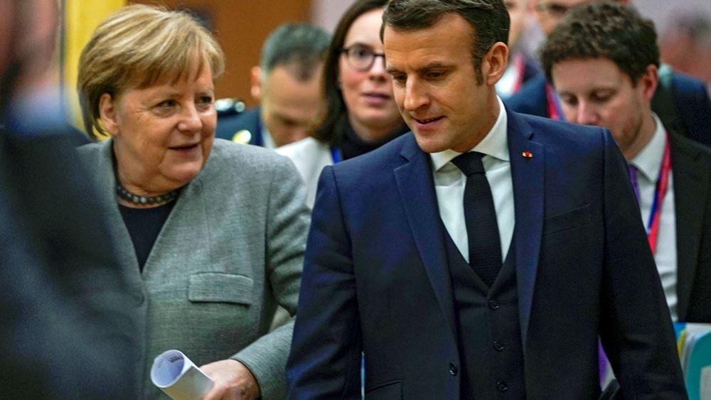 Σύνοδος Κορυφής της ΕΕ στις 23 Απριλίου με αντικείμενο την μετά κορονοϊό οικονομική ανάκαμψη