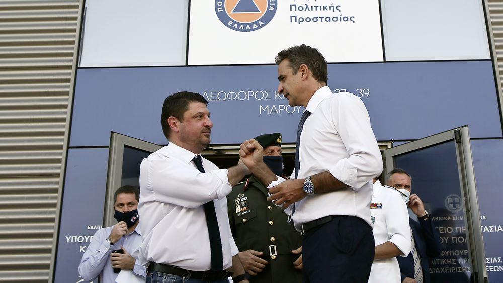"""Μητσοτάκης: """"Η Πολιτική Προστασία αποτελεί αδιαπραγμάτευτη προτεραιότητα της κυβέρνησης"""""""
