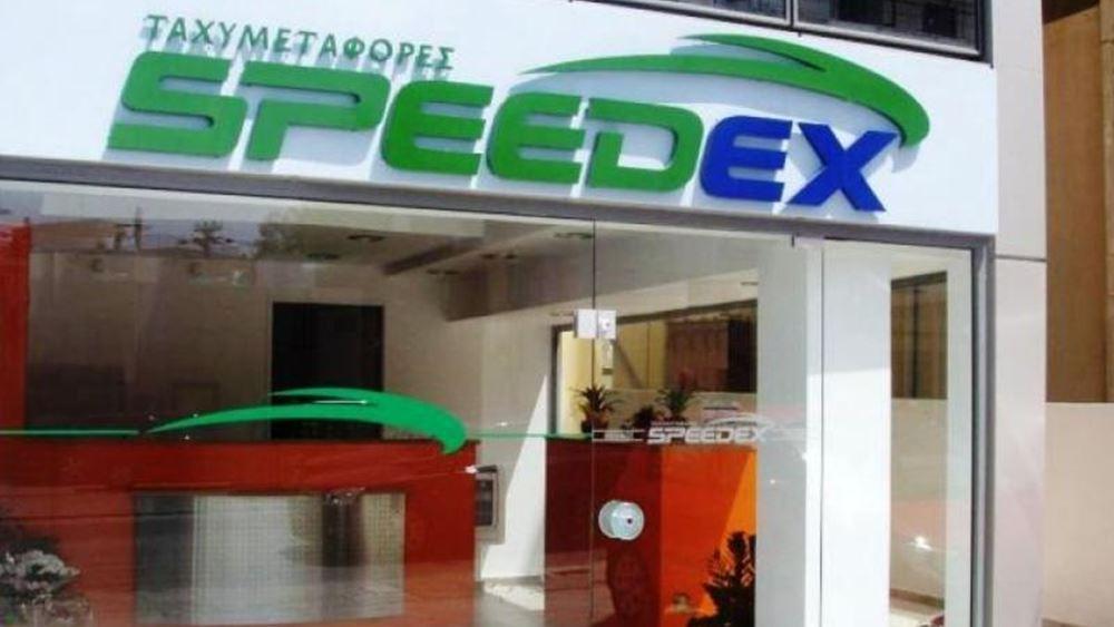 Διευκρινίσεις της SPEEDEX για τον έλεγχο από κλιμάκιο του υπουργείου Ανάπτυξης και Επενδύσεων