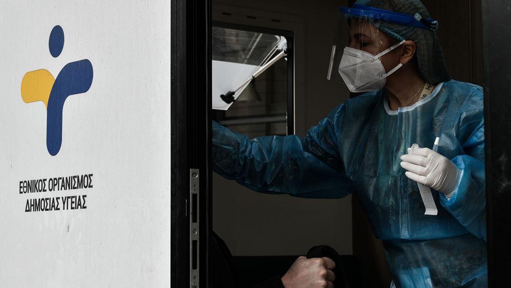 Κορονοϊός: Στους 759 οι διασωληνωμένοι - 1.866 νέα κρούσματα, 73 θάνατοι
