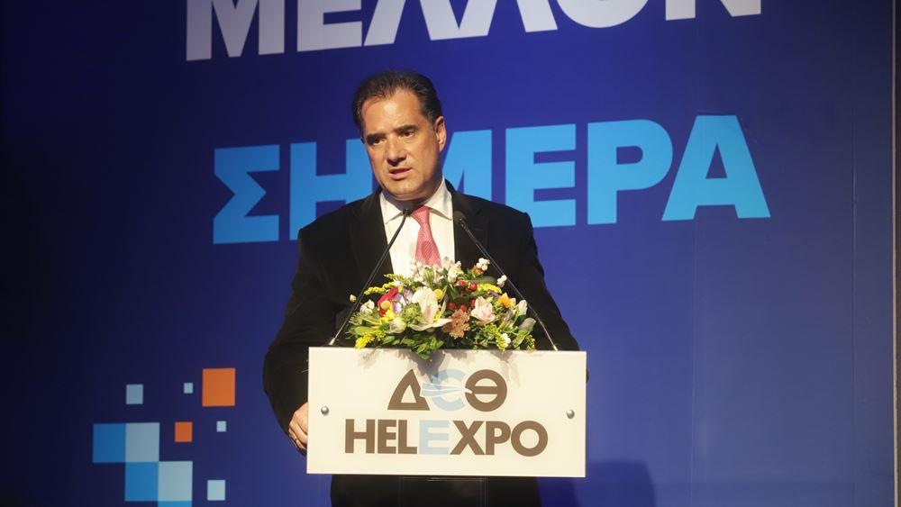 Άδ. Γεωργιάδης: Η ψηφιακή μετάβαση από τα βασικότερα εργαλεία για την οικονομική ανάπτυξη της χώρας