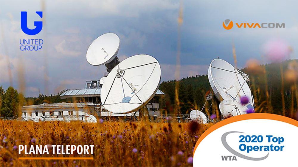 VIVACOM:Μεταξύ των ταχύτερα αναπτυσσόμενων παρόχων δορυφορικών υπηρεσιών για επιχειρήσεις παγκοσμίως