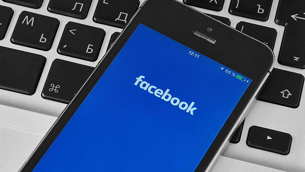Καλύτερα των προσδοκιών τα αποτελέσματα δ' τριμήνου της Facebook