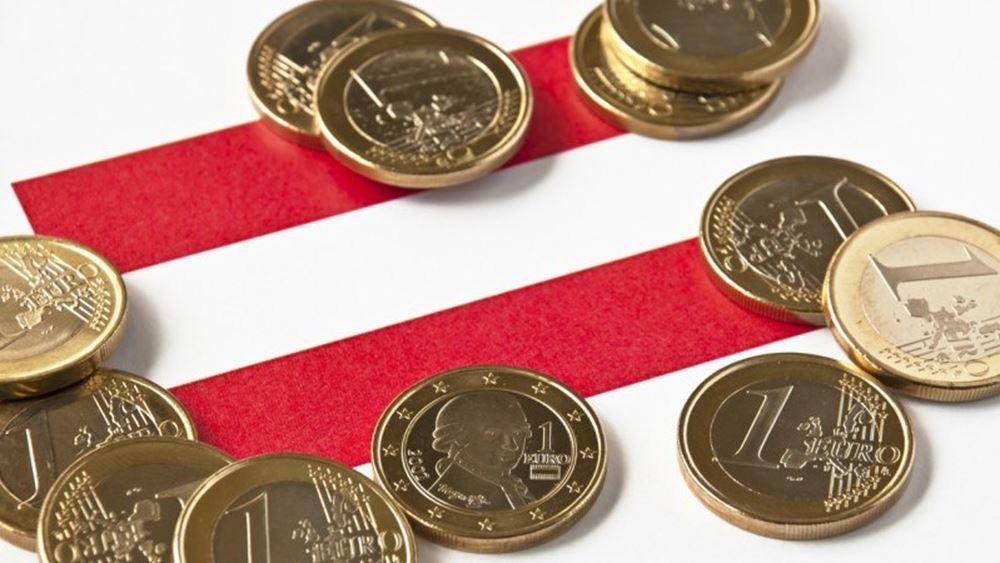 Αυστρία: Προτείνει επίσημα τον οικονομολόγο Ρόμπερτ Χόλτσμαν ως νεό επικεφαλής της κεντρικής της τράπεζας