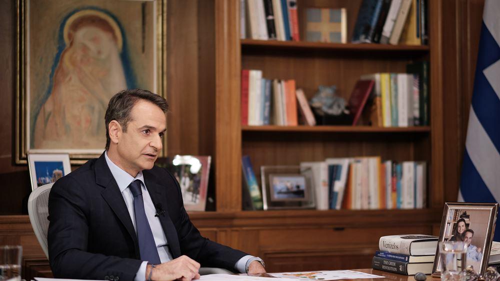 Κ. Μητσοτάκης: Μόνιμες οι μειώσεις φόρων - Δεν αργεί η συνάντηση με Ερντογάν