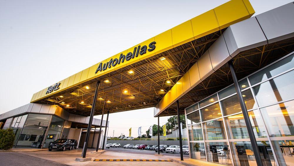 Autohellas-Hertz: Προσφέρει 150 Αυτοκίνητα στην ΚΕΔΕ και την τοπική αυτοδιοίκηση