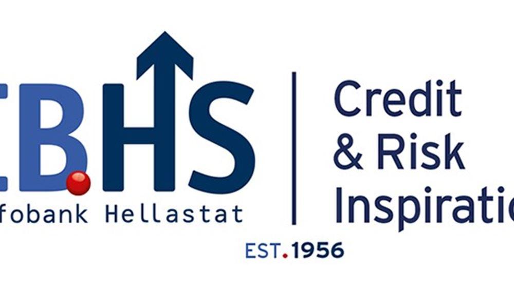 Infobank Hellastat: Πληθώρα παραγόντων επηρεάζουν τον κλάδο του catering