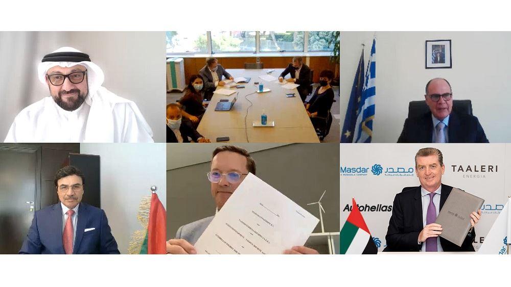H Masdar επενδύει για πρώτη φορά στην Ελλάδα, σε φωτοβολταϊκό πάρκο σε συνεργασία με την Taaleri Energia