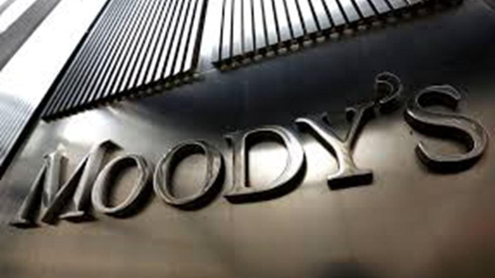 """Moody's: """"Σταθερό"""" από """"θετικό"""" το outlook σε πέντε ελληνικές τράπεζες"""