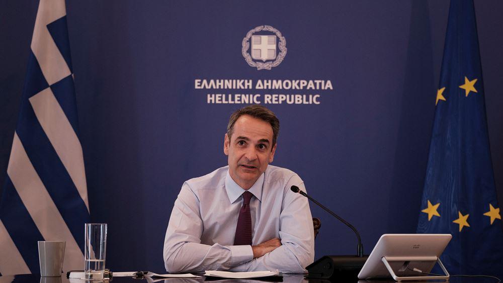 Κ. Μητσοτάκης στη Σύνοδο Κορυφής: Δεν γίνεται να πάμε κάτω από το επίπεδο της πρότασης της Κομισιόν