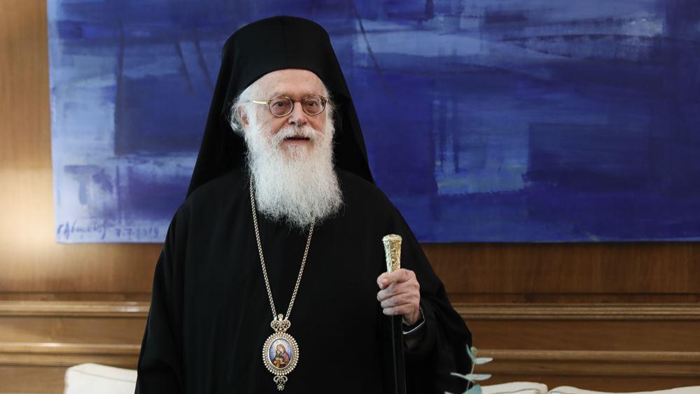 Βελτιώνεται η υγεία του Αρχιεπισκόπου Αλβανίας Αναστασίου