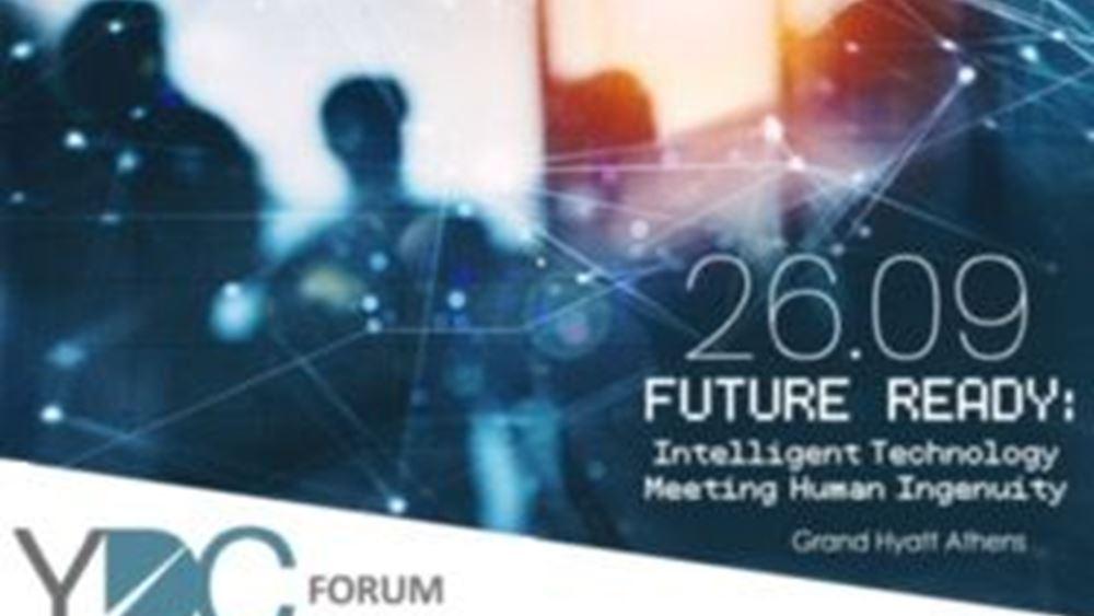"""Έρχεται το 1ο Forum του Your Directors Club (YDC) """"Η έξυπνη τεχνολογία συναντά την ανθρώπινη ευρηματικότητα"""""""