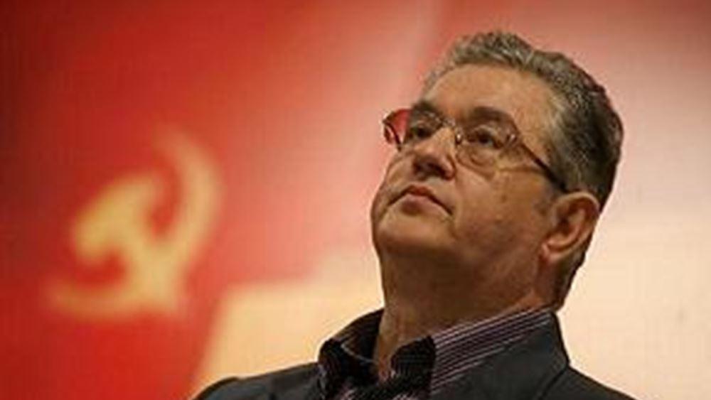 Κουτσούμπας: Ο Τσίπρας να ενημερώσει για τις δεσμεύσεις που ανέλαβε στις ΗΠΑ