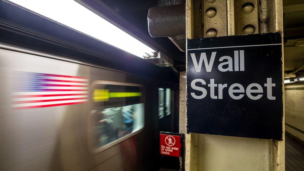 Πτωτικά η Wall Street με το βλέμμα στη Fed