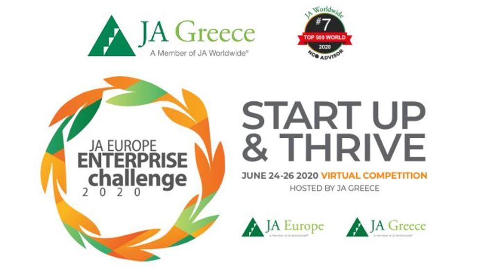"""Στην Ελλάδα o κορυφαίος Πανευρωπαϊκός Διαγωνισμός """"JA Europe Enterprise Challenge 2020"""""""