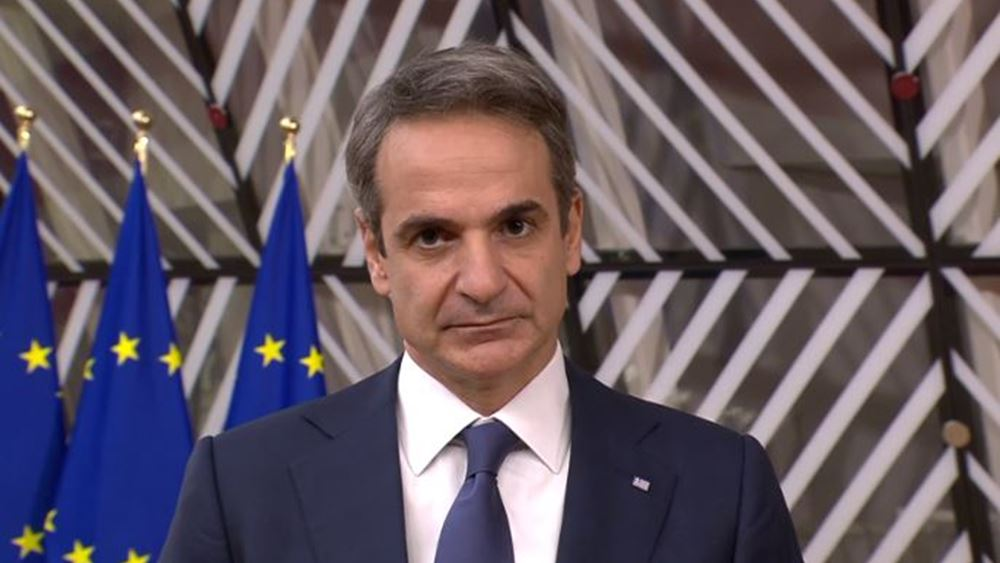 Κ. Μητσοτάκης για κυρώσεις κατά Τουρκίας: Σήμερα θα φανεί η αξιοπιστία της Ευρώπης