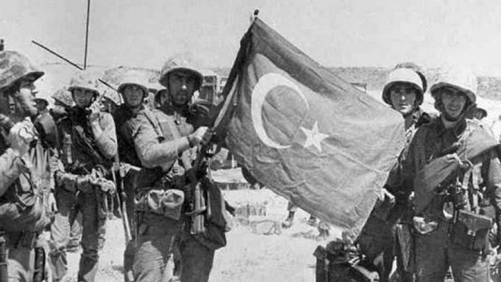 """45 χρόνια από τη βάρβαρη εισβολή του """"Αττίλα"""""""