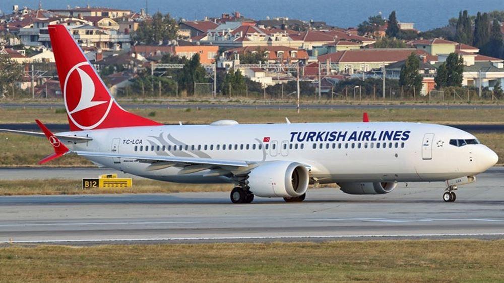 Η Turkish Airlines καταθέτει αγωγή εναντίον της Boeing για τα 737ΜΑΧ