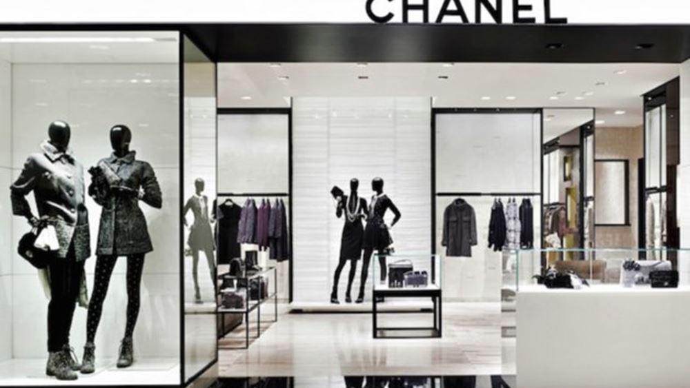 Chanel: Αναμένει διψήφια αύξηση των πωλήσεων το 2021
