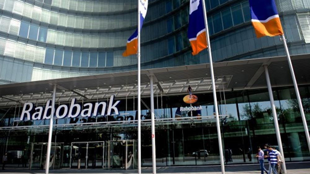 Rabobank: Ανακοίνωσε 10πλάσια κέρδη στο εξάμηνο