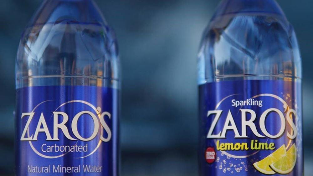 Επένδυση 2 εκατ. ευρώ στο ανθρακούχο νερό  από το φυσικό μεταλλικό νερό ZARO'S
