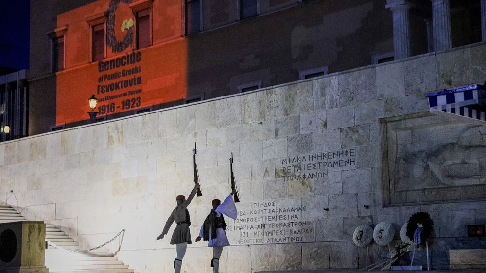 Φωταγώγηση της Βουλής για την Ημέρα Μνήμης της Γενοκτονίας των Ελλήνων του Πόντου