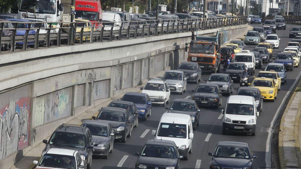 Κυκλοφοριακές ρυθμίσεις στο κέντρο της Αθήνας το απόγευμα λόγω συγκέντρωσης