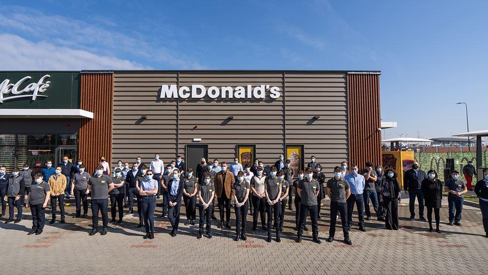 Η Premier Capital, licencee της McDonald's,δημοσιεύει προ φόρων κέρδη €19 εκατ. το 2020