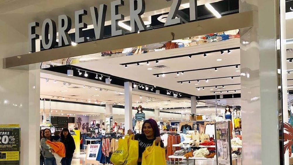 """Η Forever 21 βάζει """"λουκέτο"""" σε 200 καταστήματα για να αποφύγει την πτώχευση"""
