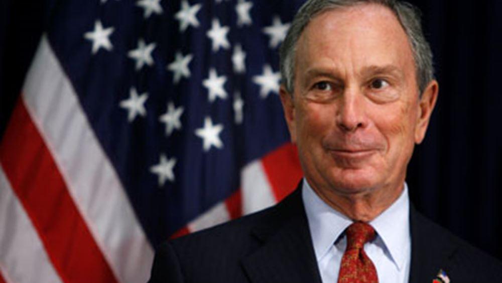 "M. Bloomberg: Η πιο ""ηλίθια"" απόφαση το Brexit, μετά από αυτή της εκλογής Trump"