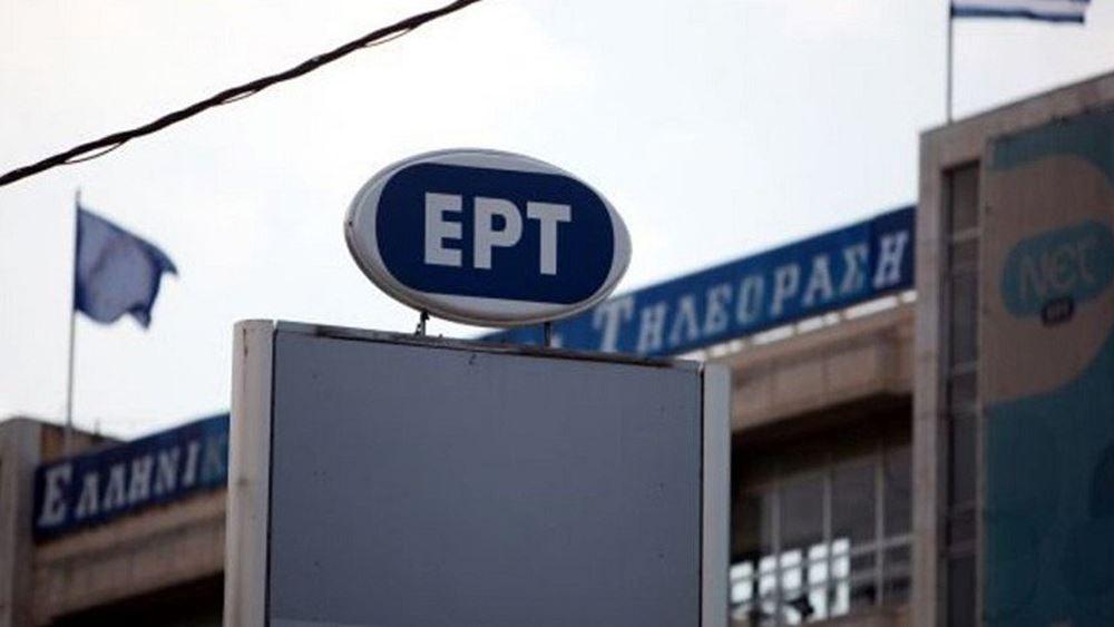 Σκληρή ανακοίνωση των εργαζομένων κατά της διοίκησης της ΕΡΤ