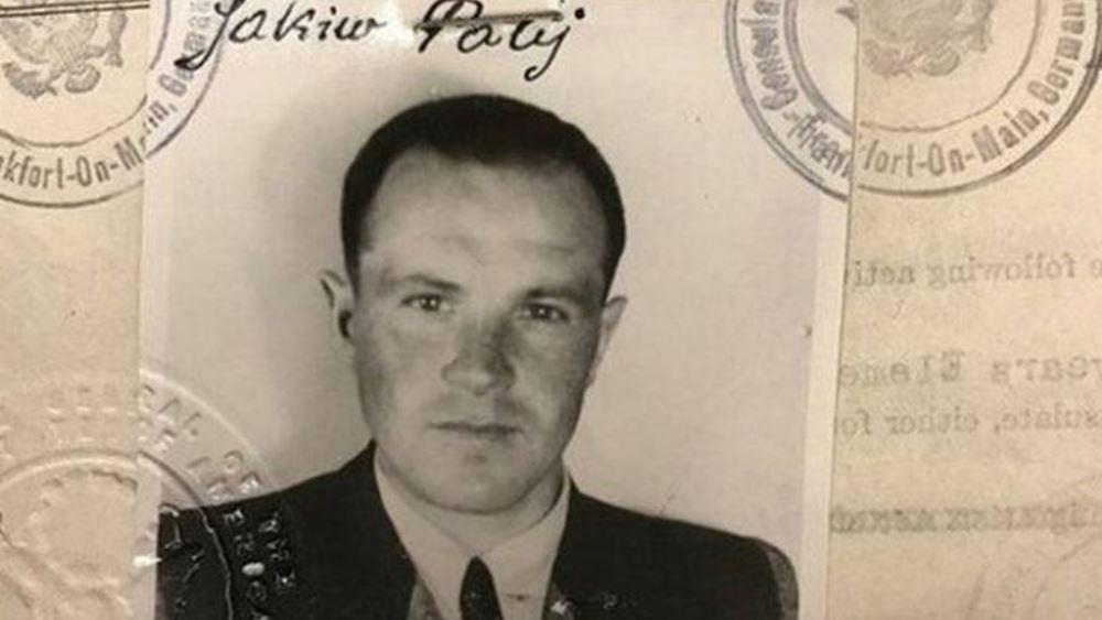 Οι ΗΠΑ εξέδωσαν στη Γερμανία έναν 95χρονο πρώην φρουρό ναζιστικού στρατοπέδου συγκέντρωσης