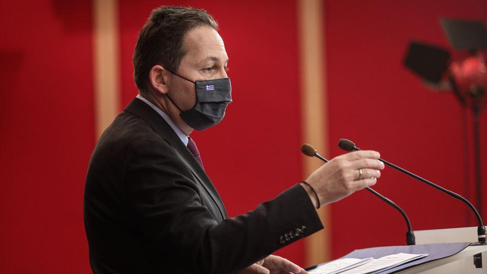 Πέτσας για αναφορές της Γιούροβα κατά της Ελληνικής κυβέρνησης: Η Αντιπρόεδρος της Κομισιόν δεν αναφέρθηκε ποτέ στην Ελλάδα