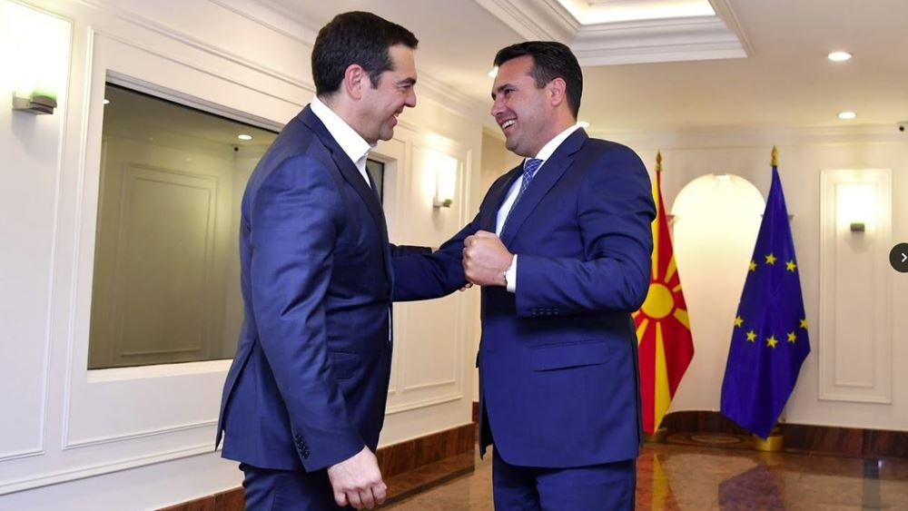 Επίσκεψη στη Θεσσαλονίκη και συνάντηση με Ζ. Ζάεφ πραγματοποιεί αύριο ο Αλ. Τσίπρας