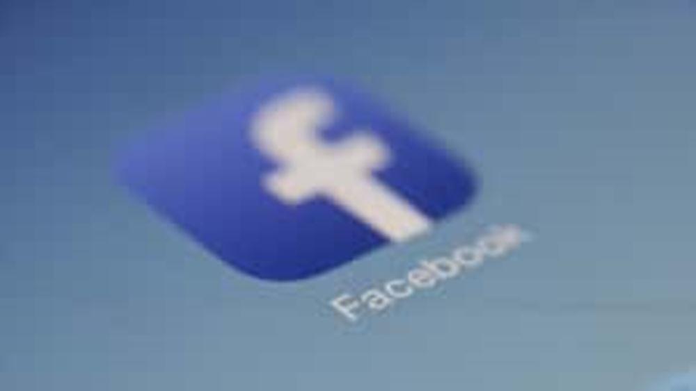 Έπεσαν Facebook και Instagram: Προβλήματα για χιλιάδες χρήστες στην Ελλάδα