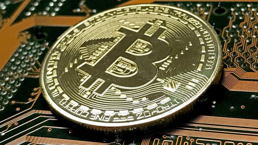 Υποχωρεί το bitcoin από το υψηλότερο επίπεδο των τελευταίων 15 μηνών