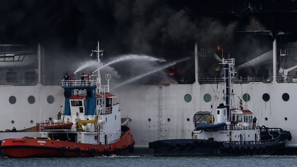 MSC Lirica πυρκαγια 12.03.2021