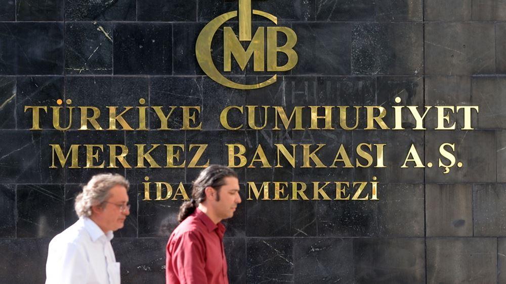 Τουρκία: Απροσδόκητη μείωση επιτοκίων στο 18% - Με ιστορικό χαμηλό αντιδρά η λίρα