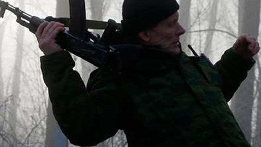 Ουκρανία: Ξεκίνησε η ανταλλαγή αιχμαλώτων μεταξύ Κιέβου και φιλορώσων αυτονομιστών