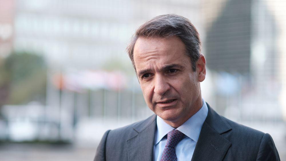 """Ο πρώτος μεγάλος """"σκόπελος"""" στον ορίζοντα για την κυβέρνηση Μητσοτάκη"""