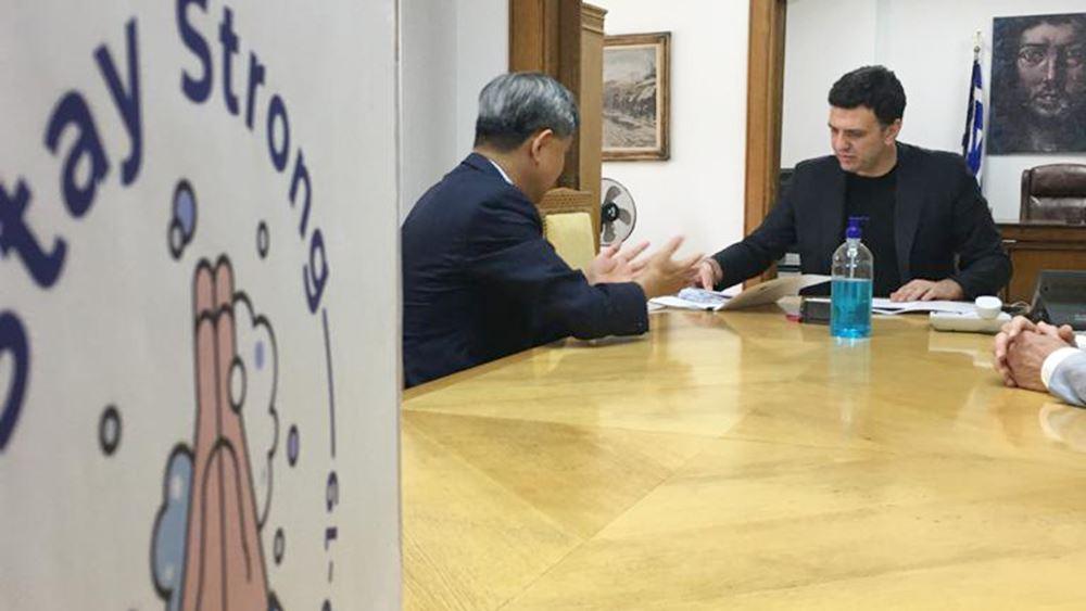Συνάντηση Κικίλια με τον πρέσβη της Νότιας Κορέας