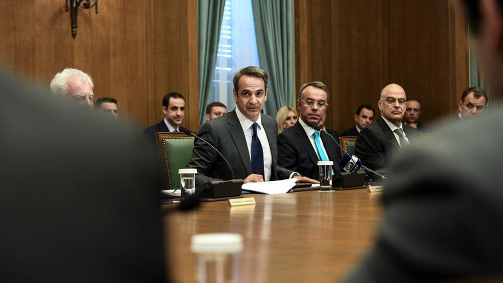 Κ. Μητσοτάκης: Αλλάζουμε το μοντέλο διακυβέρνησης της χώρας