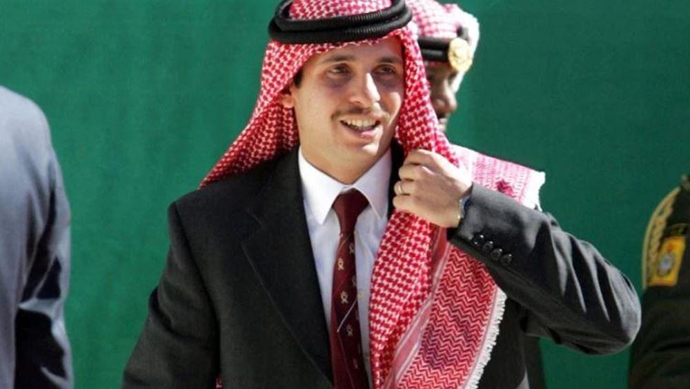 Ιορδανία: Ο πρίγκιπας Χάμζα συνεργαζόταν με 'ξένα μέρη' σε μια συνωμοσία