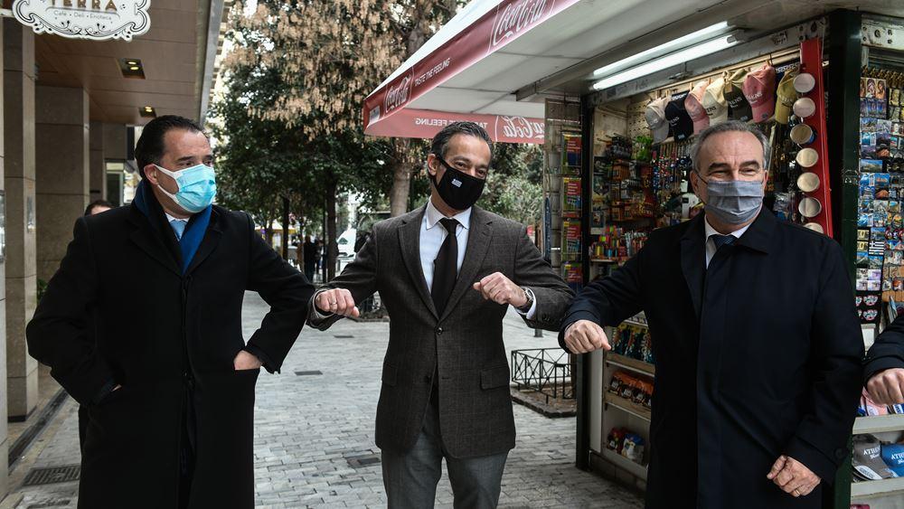 Επίσκεψη σε καταστήματα της Αθήνας, πραγματοποίησαν ο υπουργός Ανάπτυξης Άδ. Γεωργιάδης και ο αναπληρωτής υπουργός Ν. Παπαθανάσης
