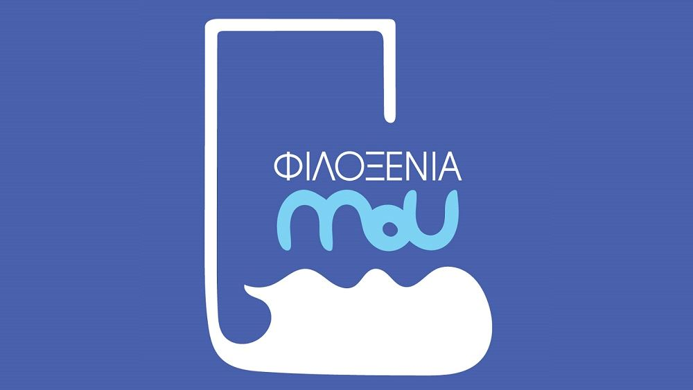 #filoxeniaMoU: Μια πρωτοβουλία του ΞΕΕ ενόψει του Εθνικού Σχεδίου Ανάκαμψης