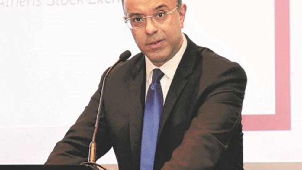 Σταϊκούρας: Η αναβάθμιση της DBRS αποτέλεσμα των θυσιών των Ελλήνων και των πρωτοβουλιών της κυβέρνησης