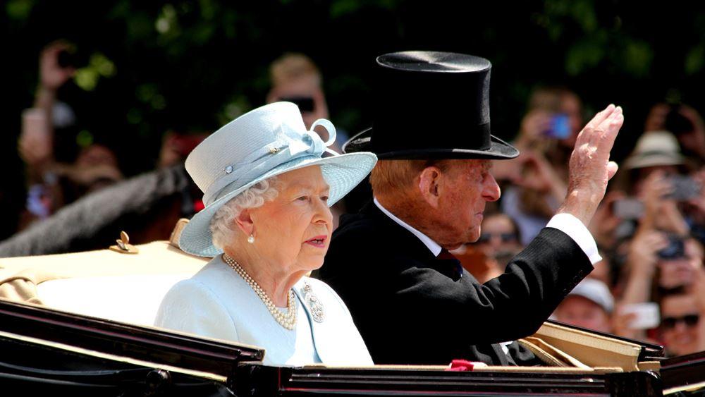 Κάτω η Βρετανική Μοναρχία