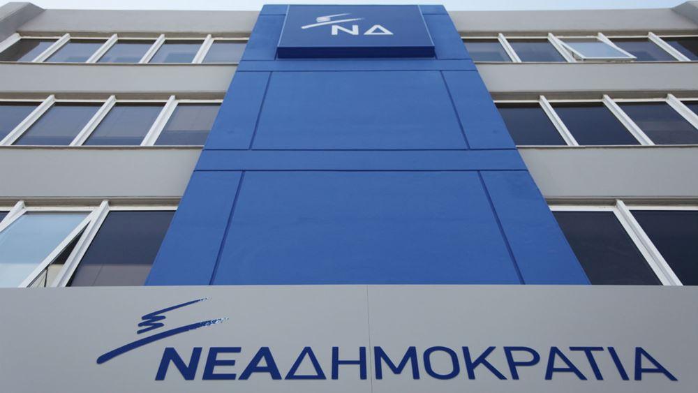 ΝΔ: Ο Τσίπρας χρέωσε την ελληνική οικονομία 100 δισ. ευρώ