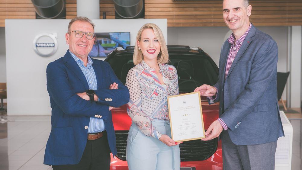 Η Volvo Cars επιβραβεύει την Ευτυχία Τζιάλα της Volvo Maxx Motors